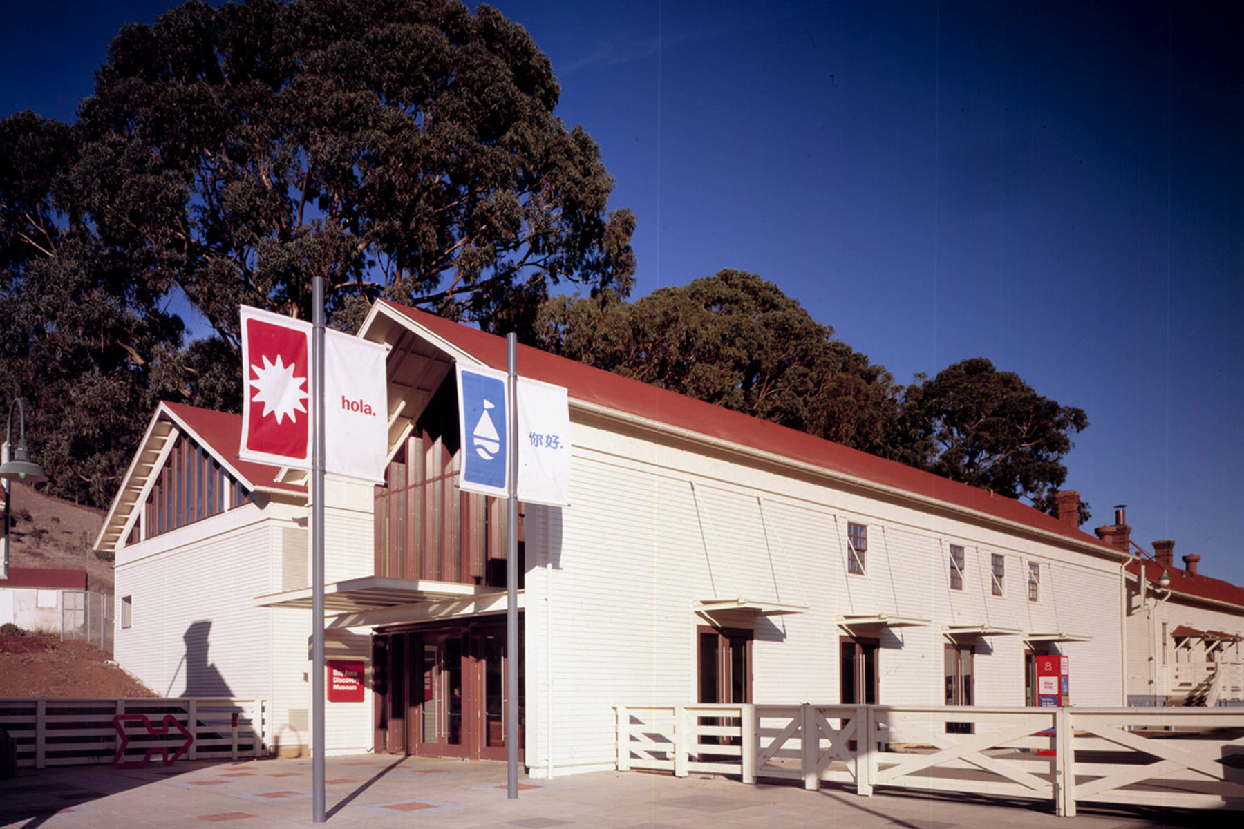 The Bay Area Discovery Museum campus in Sausalito, a nationally recognized children's museum, has been renovated and expanded to sensitively integrate a new theater building and exhibit areas within the historic context of Fort Baker.